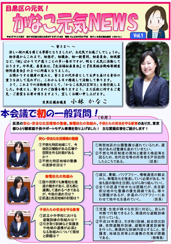 img_news01