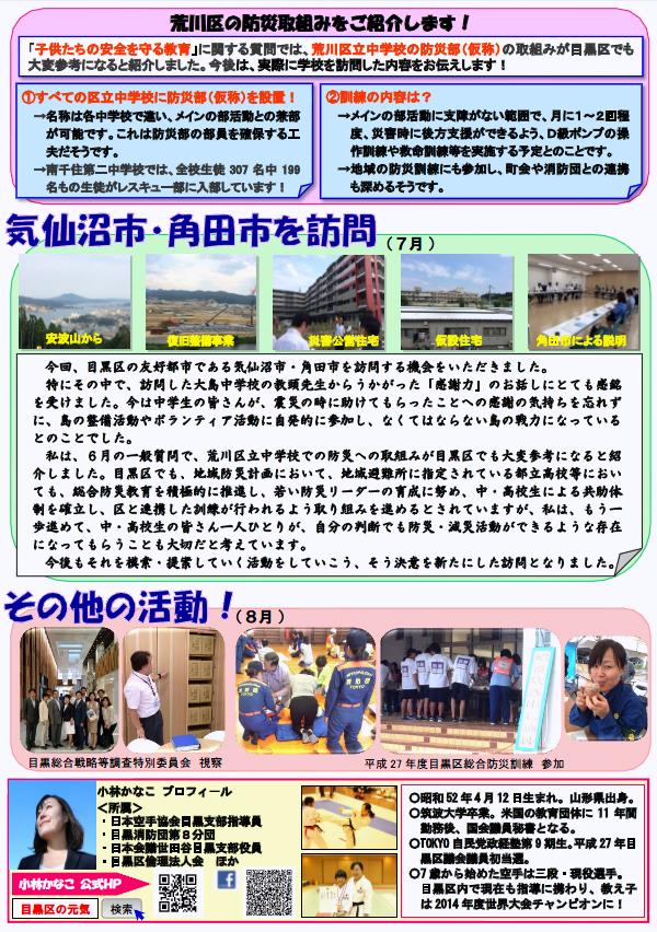 img_news02