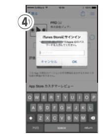 20160129_08
