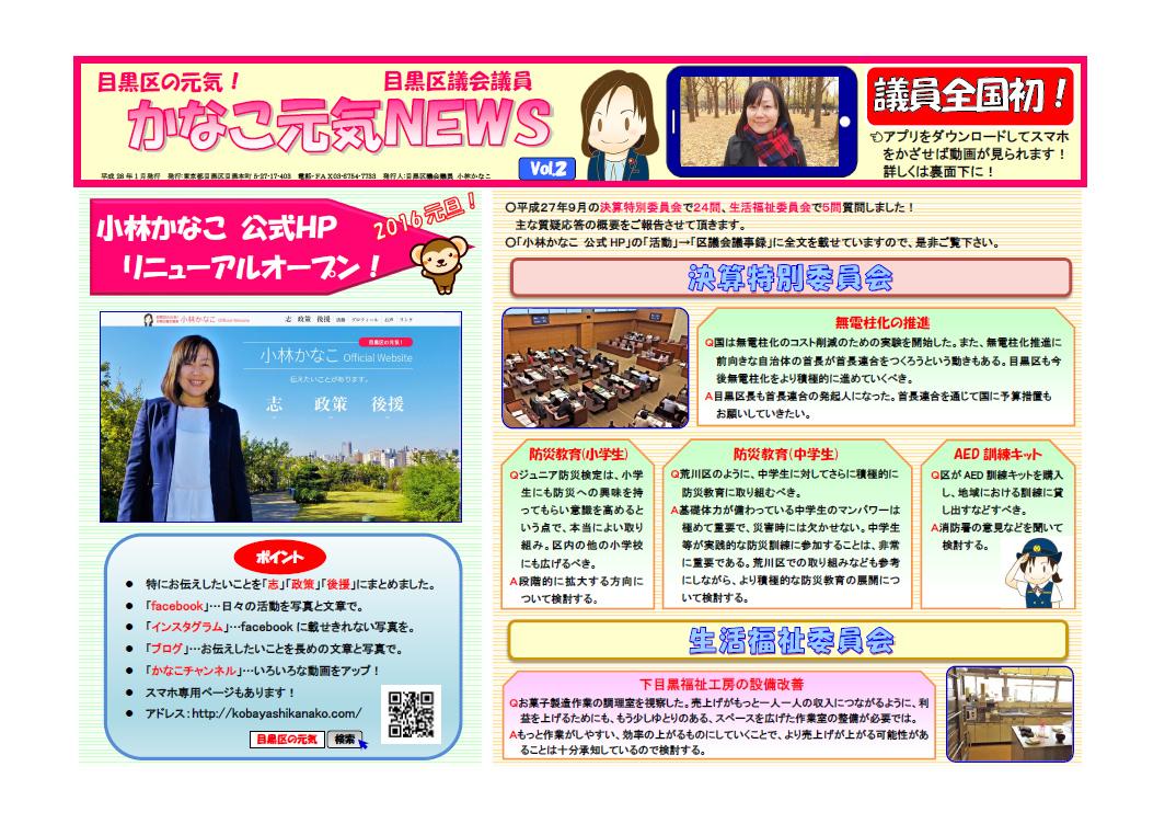 img_news02_1