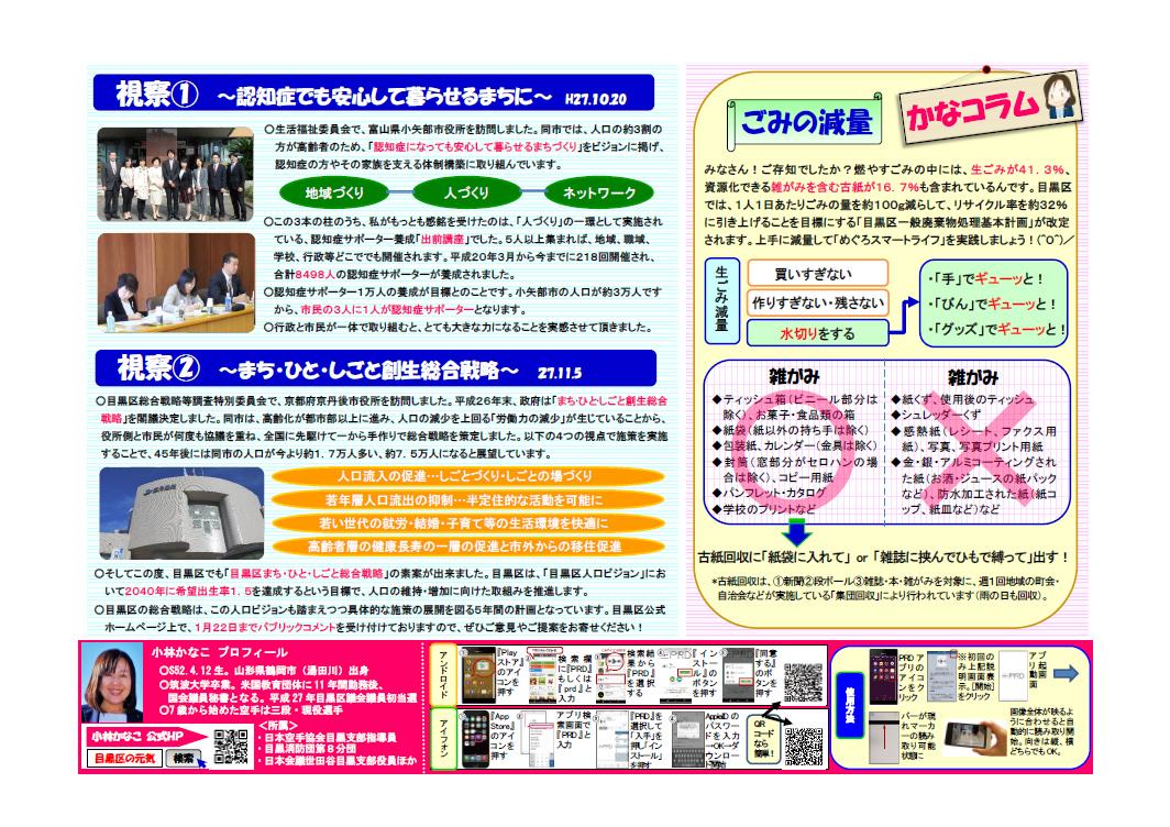 img_news02_2